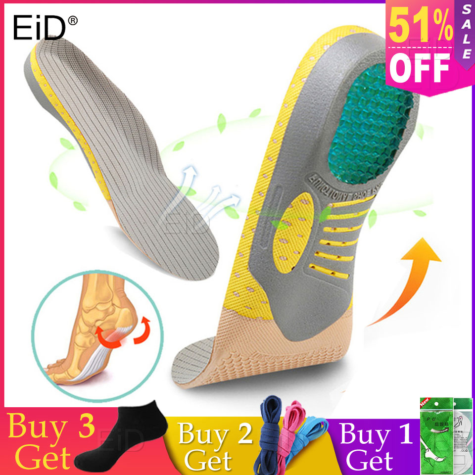 EiD PVC Orthopedic Insoles Orthotics Flat Foot Health Sole Pad For Shoes Insert Arch Support Pad For Plantar Fasciitis Feet Care