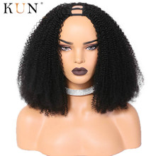 U Part Wig Curly Human Hair Wig 150 180 250 Density Kinky Curly Wig Remy Lace Wig Brazilian Glueless Pre Plucked For Women(China)