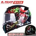 мотошлем LS2 FF390 оригинальный полный уход за кожей лица для мотоциклетного шлема кПа выключатель хром-шлем с покрытием Pinlock Анти-туман Систем...