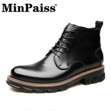 Men's Shoes, Men's Martin Boots -MINPAISS- European And American Leather  Fashionable Overalls, Leather  Yellow Boots