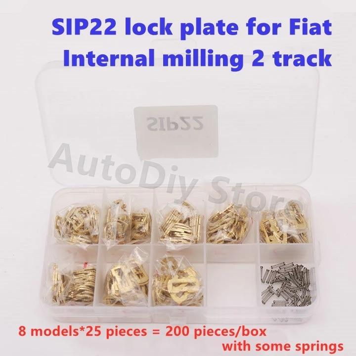 200 шт./лот Автомобильная блокировочная пластина для Fiat SIP22, внутреннее фрезерование, 2 трека, Автомобильный Замок, сменная блокировочная плас...