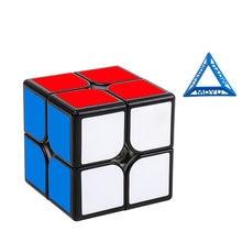 2 заказа Магнитный magic cube гладкая Скорость профессиональный