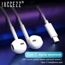 ! سماعة أذن داخلية من ACCEZZ مزودة بمنفذ USB من النوع C لأجهزة هواوي Mate10 Pro Mate20 P30 سماعات أذن من نوع C تحكم في مستوى الصوت لأجهزة شاومي Mi5