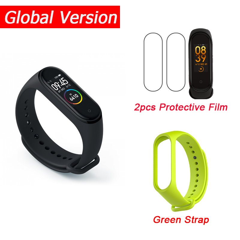 Global Add Green