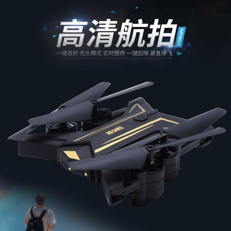 Pressure Set High Remote-control Four-axis Aircraft Power Sensing Remote-controlled Unmanned Vehicle Wifi Aerial Remote-control