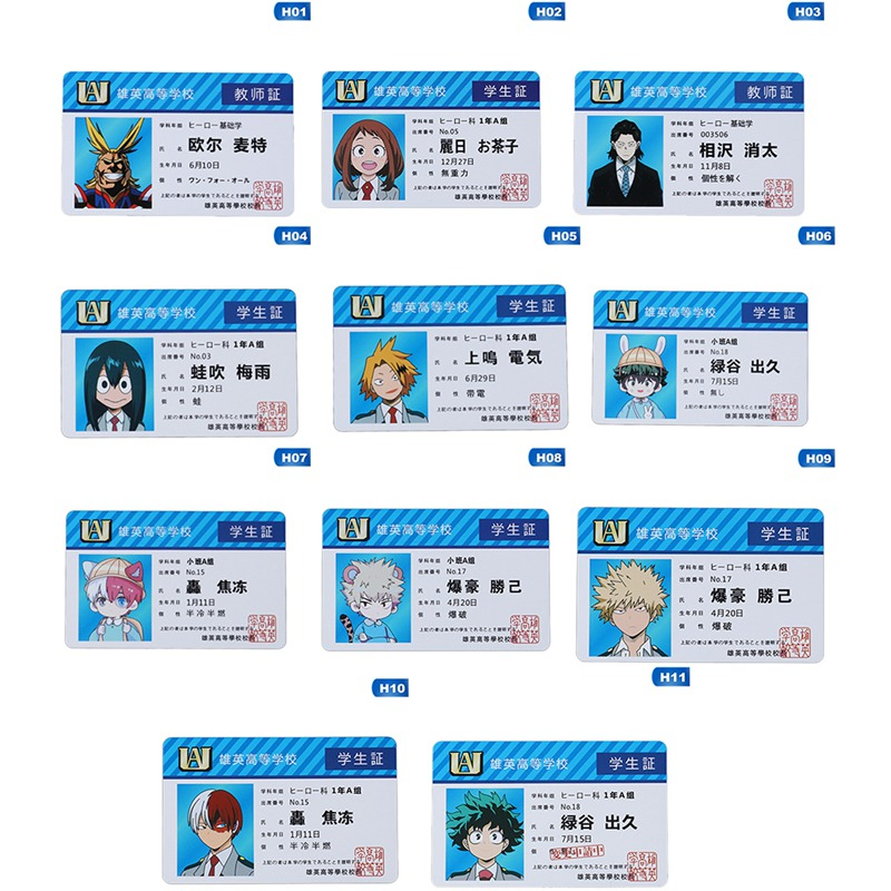 New Fashion Anime Peripheral My Hero Academia PVC Student ID Card School Food Card