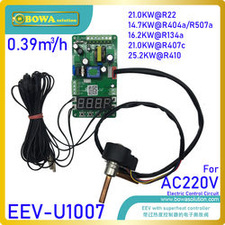 0.39m3/h EEV with sensors & controller is great choice for high temperature heat pump water heater, dehumdifiers and air chamber