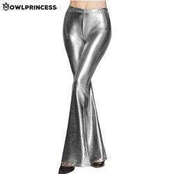 Ежедневный костюм OWLPRINCESS женские брюки с высокой талией и блестками модные Панталоны винтажные брюки женские брюки