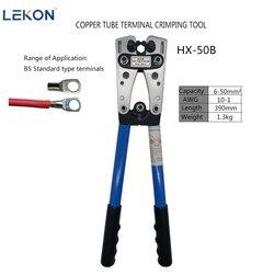 Зажим давления большой Y.O зажим провода сильный голый зажим провода HX-50B 6-50 мм зажимной инструмент