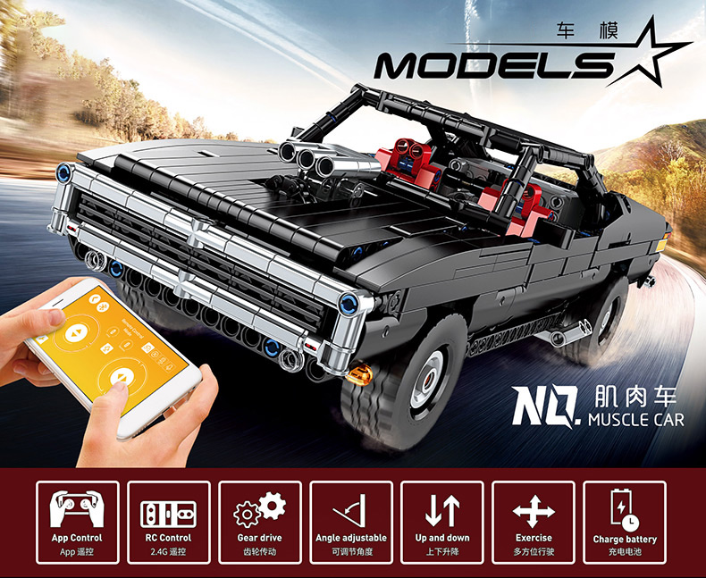 MOULD KING 13081 Remote Control Ultimate Muscle Car