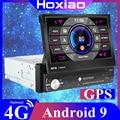 Автомагнитола 7 дюймов, 1DIN, Android, GPS-навигация, Bluetooth, камера заднего вида, автомобильное радио, видеоплеер, Android, стерео, аудио, FM, SD, USB