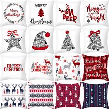 45x45cm Cartoon święty mikołaj ełk poszewka na boże narodzenie 2020 dekoracje świąteczne dla domu wesołych świąt ozdoba Navidad prezenty bożonarodzeniowe tanie tanio FENGRISE CN (pochodzenie) XS0031 Bez pudełka