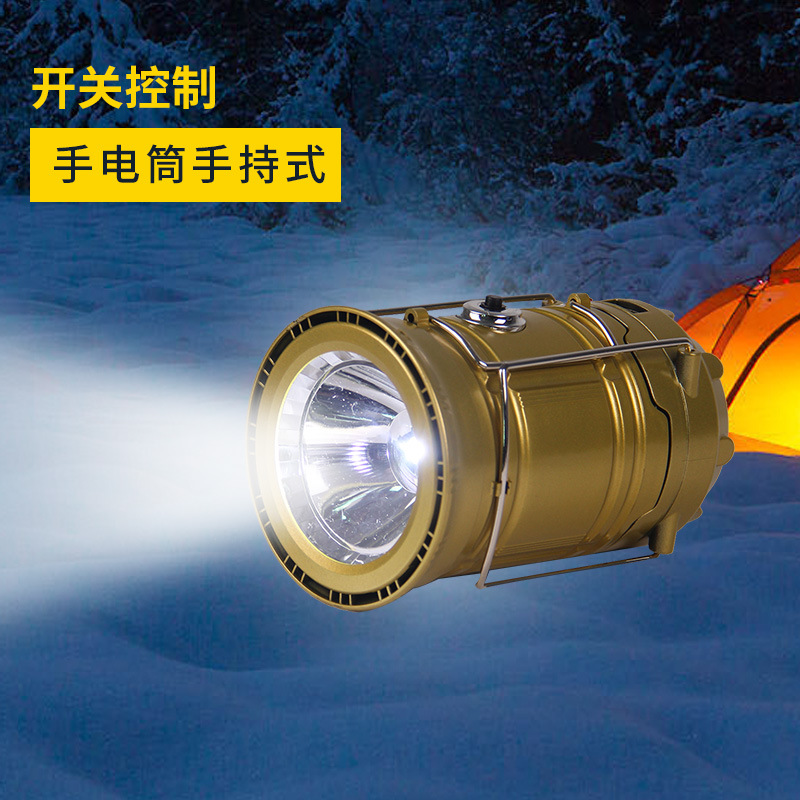 Solar Open Country Camping Lamp Chargeable LED Tent Light Lighting UBS Lantern Household Outdoor Emergency Light