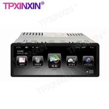 6,9 zoll Android 10 Auto Multimedia Player 1DIN Universal GPS Navigation Steuergerät Auto Radio Audio Stereo Unterstützung DSP IPS 1 + 16G