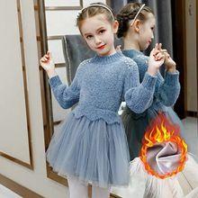 2021 outono inverno crianças roupas menina princesa vestido de festa primavera casual mangas compridas vestido de renda quente meninas vestido