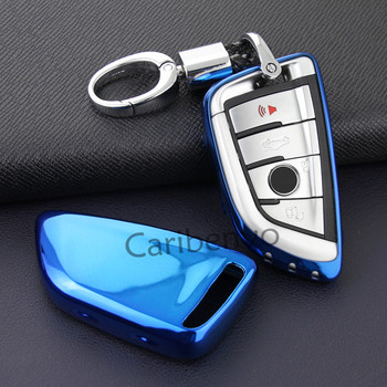Aurora Blue New Car Key Durable Protector Case Holder Cover For G20 G30 BMW 2 3 5 6 7 Series M5 X1 X2 X3 X4 X5 X6 X7 Accessories image