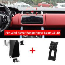 Gps автомобиля мобильный телефон держатель для Ленд Ровер range