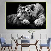Гостиная на холсте Безрамная черно белая картина с животными