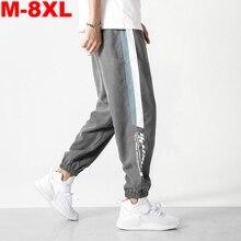 Mens Pants Spring Elastic-Waist Man High-Street Casual Autumn Hip-Hop Plus-Size