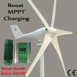 600 واط مولد الرياح ماكس 830 واط توربينات الرياح + 1400 واط MPPT وحدة التحكم المهجنة ل 800 واط الرياح مولد تربيني + 600 واط الألواح الشمسية