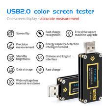 FNB28 전류 및 전압 측정기 USB 테스터 QC2.0/QC3.0/FCP/SCP/AFC 고속 충전 프로토콜 트리거 용량 테스트