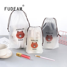 Прозрачная сумка на шнурке с медведем и фламинго fudeam упаковка