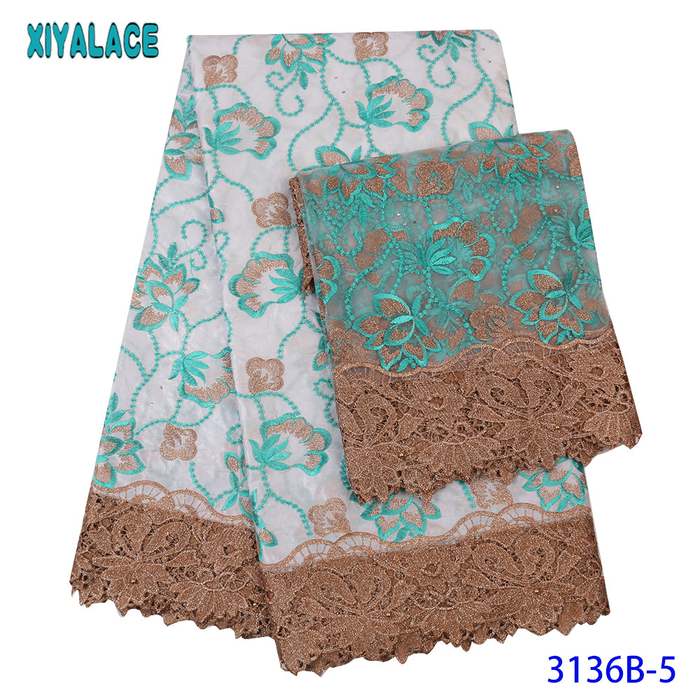2019 Hot Selling African Bazin Fabric Lace New Bazin Brode Getzner Cord Lace With Stones Tulle Lace Set 5+2 Yards KS3136B