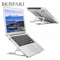 Aluminum Alloy Laptop Cooling Holder Adjustable Desktop Ergonomics Heighten Notebook Support for MacBook Air Pro Stand 10 17inch