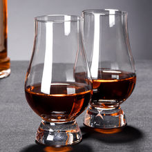 2Pcs/Lot 200ML Whiskey Glass Scotch Glasses Bourbon Rocks Glass Shaped Crystal Clear Glassware for Wine Bar Wine Cup Wine(China)