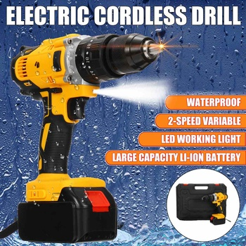 56V Home Electric Screwdriver Cordless Drill Lithium Battery Wireless Rechargeable Hand Drills DIY Electric Drill Power Tool