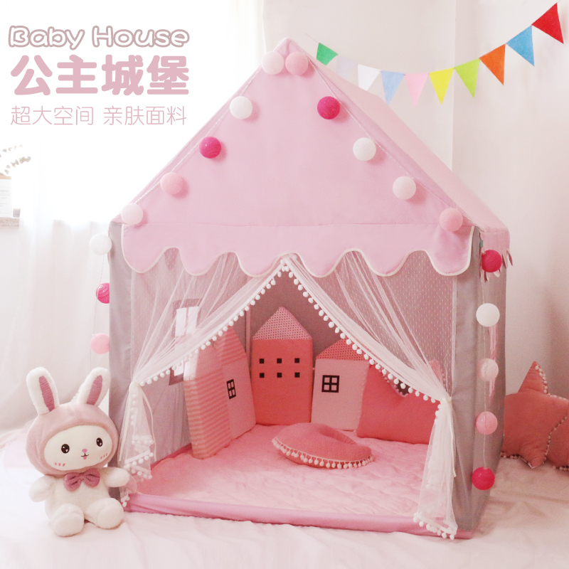 Children's Tent, Girl's Princess Castle, Small House, Indoor Game House, Toy House, Household Baby's Bed Splitting Artifact