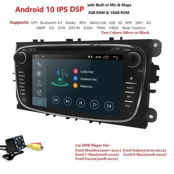 AutoRadio DSP Android 10 Car DVD Player 2Din radio GPS Navi for Ford Focus Mondeo Kuga C-MAX S-MAX Galaxy Audio Stereo Head Unit image