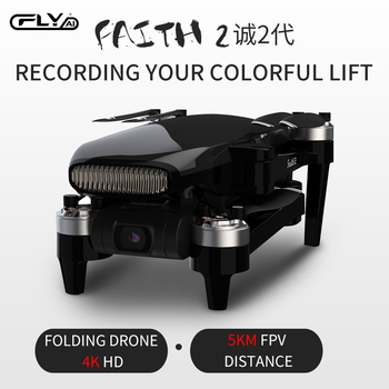 WLRC Faith 2 GPS Drone 4k Profesional 3-Axis Gimbal EIS Camera Quadcopter 35mins Flight Time 5KM FPV Transmission for New User 3