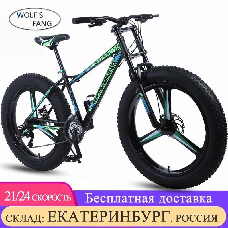 Bicicletas para la nieve, 26 pulgadas, 21/24 velocidades variables, neumáticos anchos 4,0, bicicletas de montaña bmx mtb, cuadro de aleación de aluminio