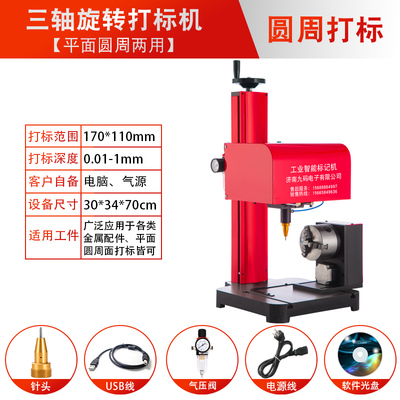 3-máquina pneumática da marcação da máquina da