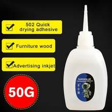 Cola líquida 502 de secagem rápida, adesivo cianacrílico forte, fecho de borracha, vidro metálico, suprimentos para escritório, 1 peça