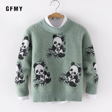 GFMY Autumn Winter Auspicious Pattern Water velvet O-Collar Suitable For Boys and Girls Baby Warm Coat Kids Sweaters