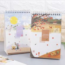 Japanese Style 2019 Desktop Standing Coil Paper Calendar Memo Daily Schedule Table Planner Yearly Agenda Organizer 2019 japanese anime one piece desk calendar diy table calendars daily schedule planner 2019 01 2019 12