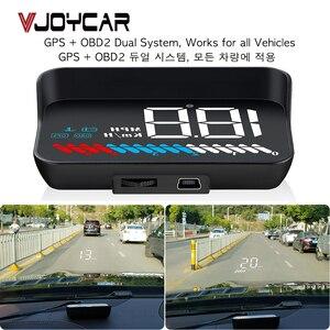 Image 1 - Автомобильное универсальное двойное Автомобильное зарядное Системы HUD Дисплей OBD II/GPS Интерфейс автомобиля Скорость миль в час) или км/ч и двигателя (об/мин) над Скорость Предупреждение пройденное расстояние в милях