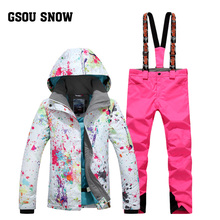 GSOU SNOW Winter Ski Jacket+Pants Womens Snowboarding Suits Super Waterproof Breathable Ski Suit Female
