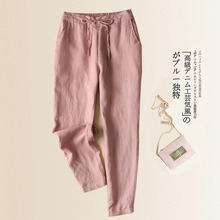 2020 Autumn Women's Casual Straight Pants Polyester Cotton Linen Elastic Loose Thin Wild Casual Ankle Pants Women Trousers