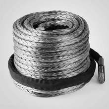 """Sintético Cable de cabrestante Cable cuerda 20500LBs ATV SUV de recuperación de 3/8 """"X 95'"""
