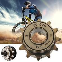 12/14/16/18t dentes único volante velocidade da bicicleta roda livre roda dentada engrenagem de aço acessórios da bicicleta