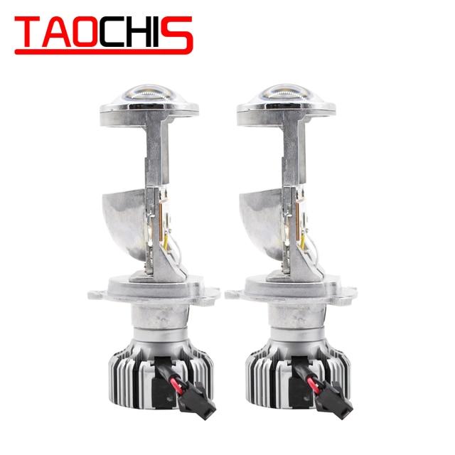 TAOCHIS 12 فولت 1.5 بوصة LED لمبة H4 جهاز عرض صغير عدسة المصباح للسيارة شعاع ثنائية LED عدسة مع مروحة التبريد سيارة ضوء الملحقات