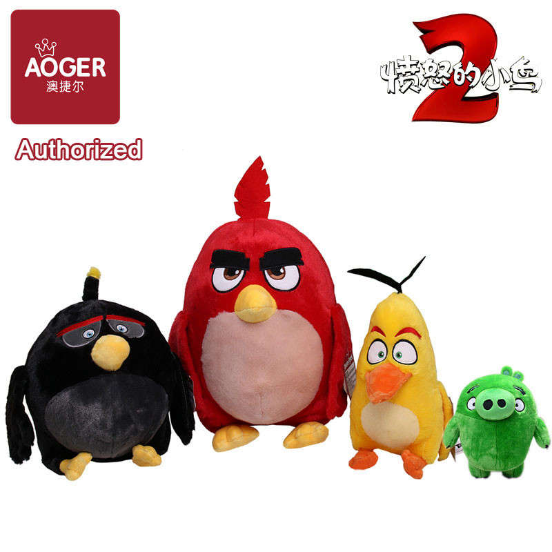 2 Pcs /Set Genuine Movie The Angry Birds 2 Mini Plush Toys Soft Stuffed Red Bomb Chuck Leonard Figures  Gift For Kids 7inch