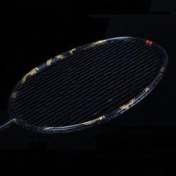 Сверхлегкий 8U дракон феникс полный углеродного волокна ракетки для бадминтона со струнными сумками профессиональные ракетки Padel для взрос...