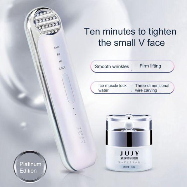 JUJY V-face Massager Face-lifting Instrument Face-lifting Artifact Lifting Firming Beauty Instrument 1