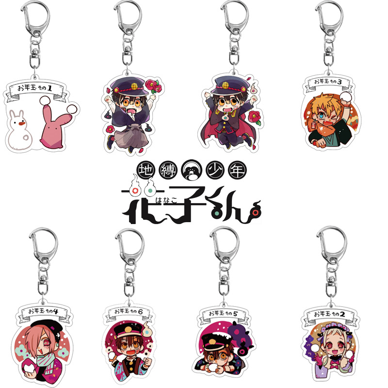 2020 Anime Toilet-bound Acrylic Keychain Toilet Bound Jibaku Shounen Hanako Kun Pendant Keyrings 16 Styles