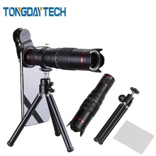 Tongdaytech HD 4K 22x 20X Zoom Mobile Phone Camera Lens Tele