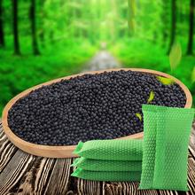 Nowe bambusowe woreczki z węglem śmierdzącym usuwaniem szafy z węglem aktywnym lodówka dezodorant odświeżacz powietrza forma zapach oczyszczacz tanie tanio Activated Carbon Bags Węgiel aktywny Torby Szafy i Szafki Pokój Buta